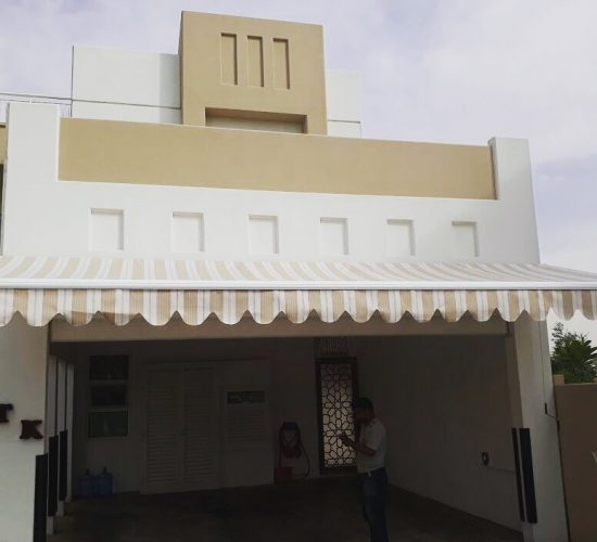 Mái Hiên Sân Nhà